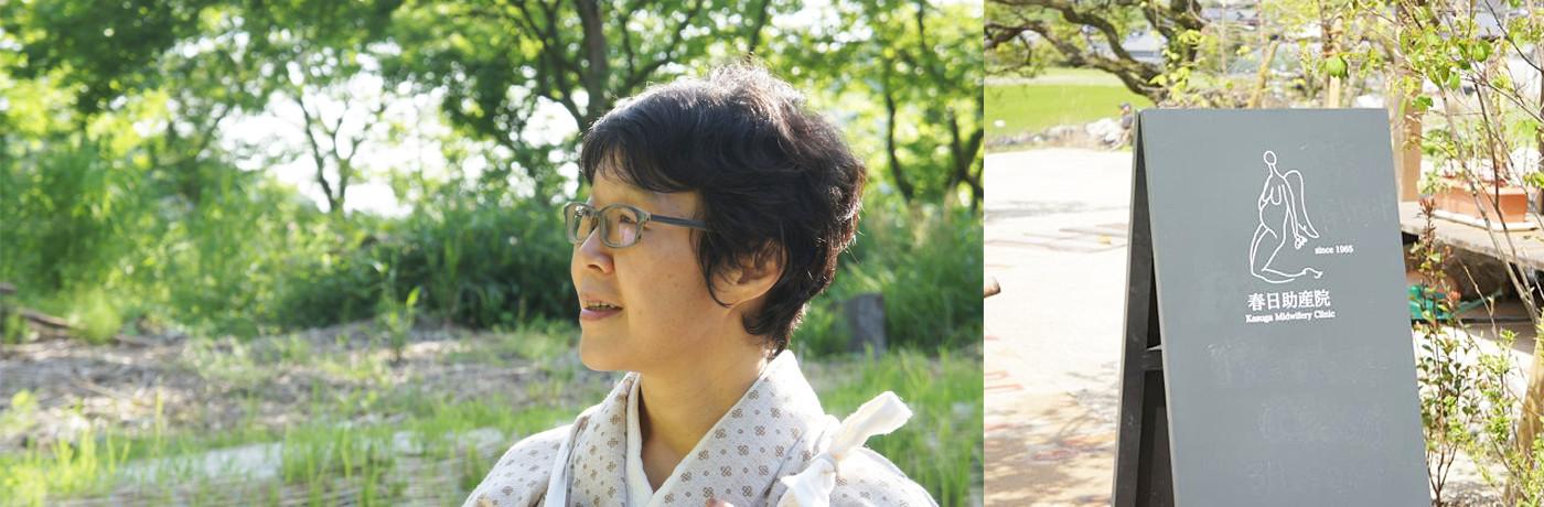 # 016 信友智子さん